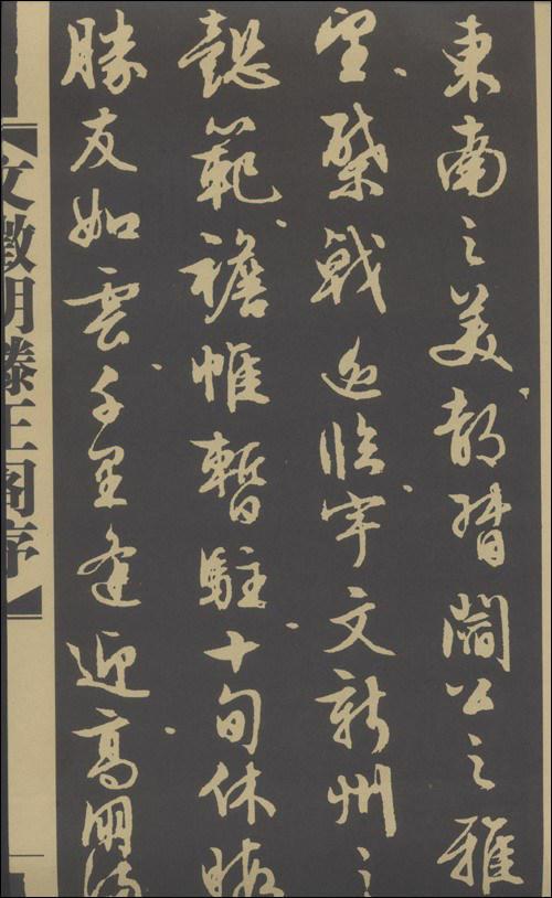 书法名家名帖珍藏作品633幅 -  墨韵书香 - 中国三星堂书画馆