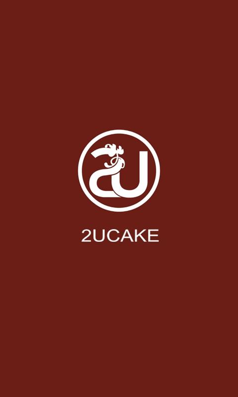 玩免費遊戲APP|下載2U蛋糕 app不用錢|硬是要APP