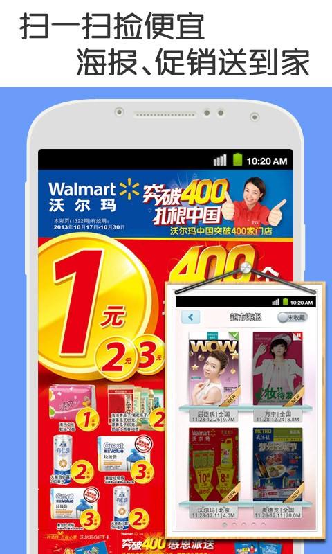 二维码条码扫描器 生活 App-愛順發玩APP