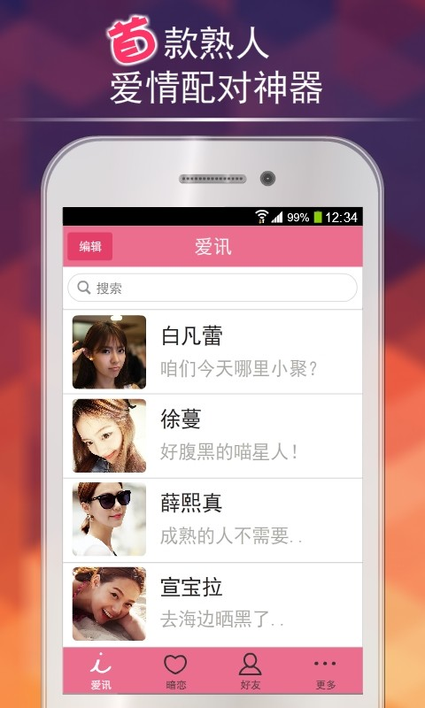 Do Not Disturb - silence calls by locations and groups:在App Store ...