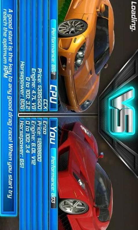 玩賽車遊戲App|3D直道赛车免費|APP試玩