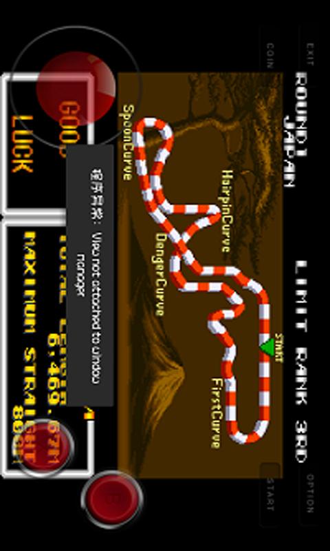 玩免費賽車遊戲APP|下載侠盗摩托 app不用錢|硬是要APP