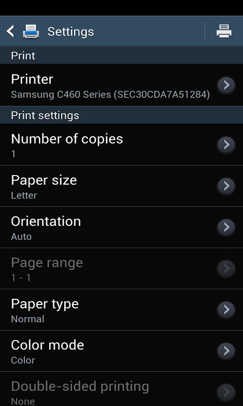 Samsung 打印服务插件-应用截图