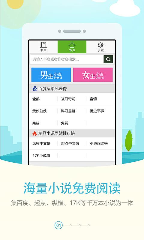好物多多Android 更新-今購網-生活消費指南