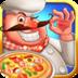 老爹披萨 遊戲 LOGO-玩APPs