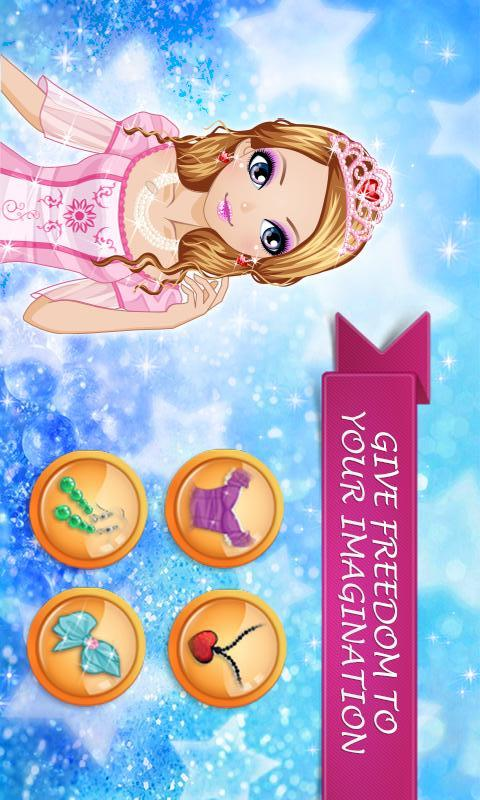 童话公主化妆沙龙
