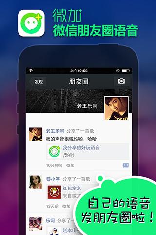 微爱-情侣专属- Google Play Android 應用程式
