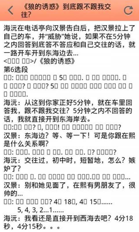 看韩剧轻松学韩语