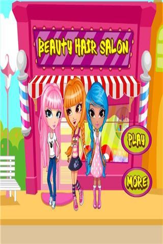 美容美发店 Beauty Hair Salon