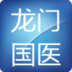 中医执业医师考试题库 LOGO-APP點子