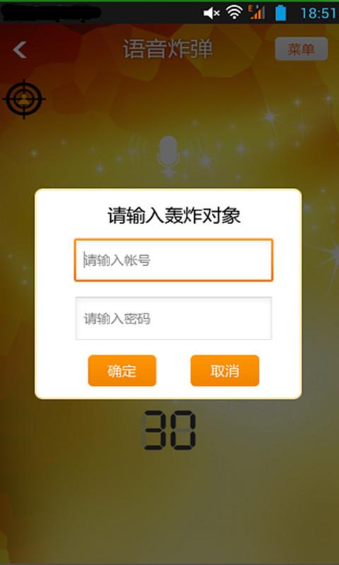 【免費工具App】手机定位防盗-APP點子