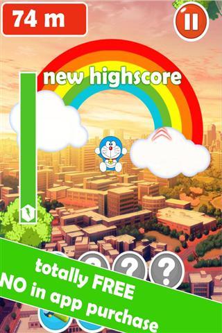 免費下載遊戲APP|多啦A梦跳转 Doraemon Jump - Free Gadget app開箱文|APP開箱王
