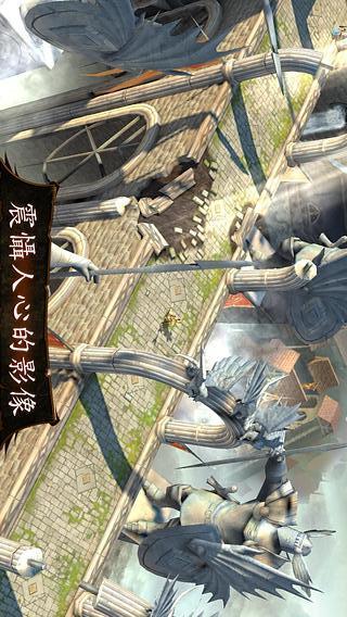 地牢猎人4(Dungeon Hunter 4)-应用截图