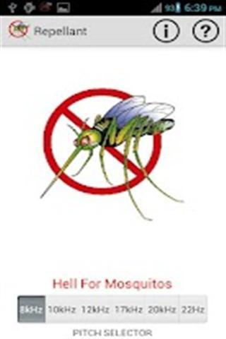 蚊子声波 Mosquito Sonic Repellent
