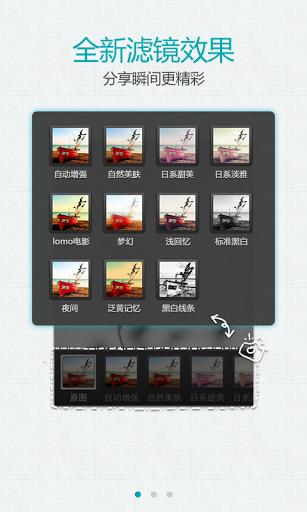 sina weibo app推薦 - 玩APPs
