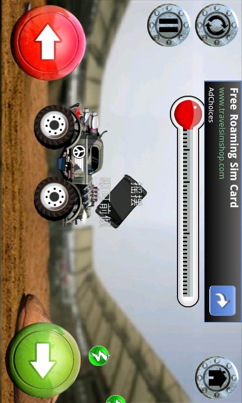 【免費賽車遊戲App】疯狂大脚车-APP點子