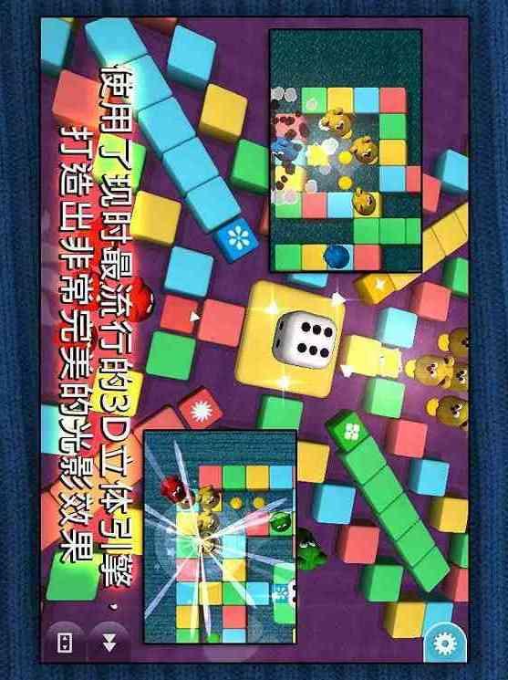 毛毛飞行棋 Revo Ludo 棋類遊戲 App-癮科技App