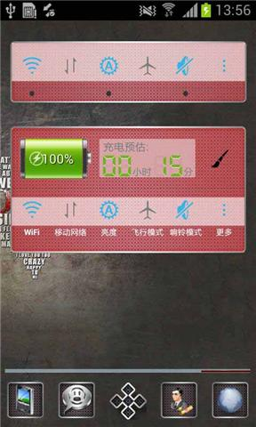 【免費個人化App】爱你文字控-主题桌面-APP點子