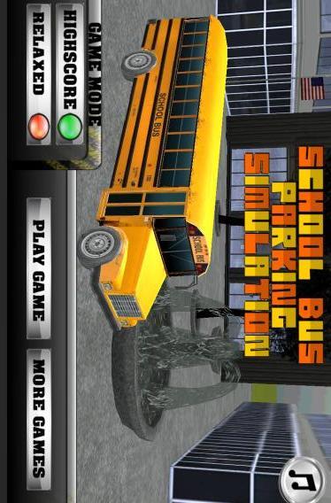 校车停车模拟器