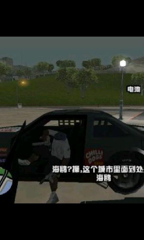 玩體育競技App|侠盗飞车精装(中文版)免費|APP試玩