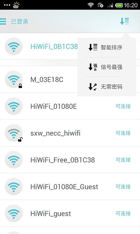 玩免費工具APP|下載天天WiFi app不用錢|硬是要APP