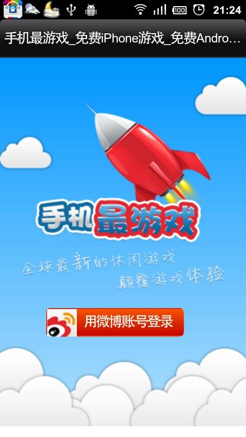 製作遊戲不簡單!台灣手機遊戲獨立開發者訪談- 巴哈姆特