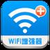 超级wifi信号增强器 LOGO-APP點子