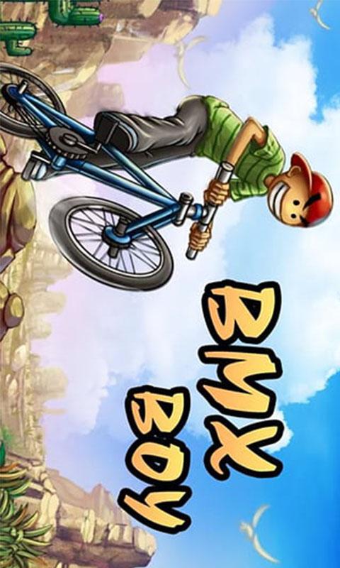 单车男孩-应用截图