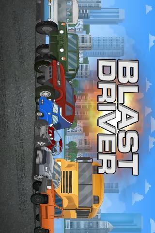 玩賽車遊戲App|汽车炸弹小队免費|APP試玩