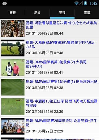 体育直播吧 媒體與影片 App-癮科技App