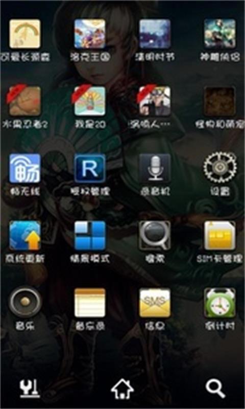 【免費模擬App】神雕侠侣-APP點子