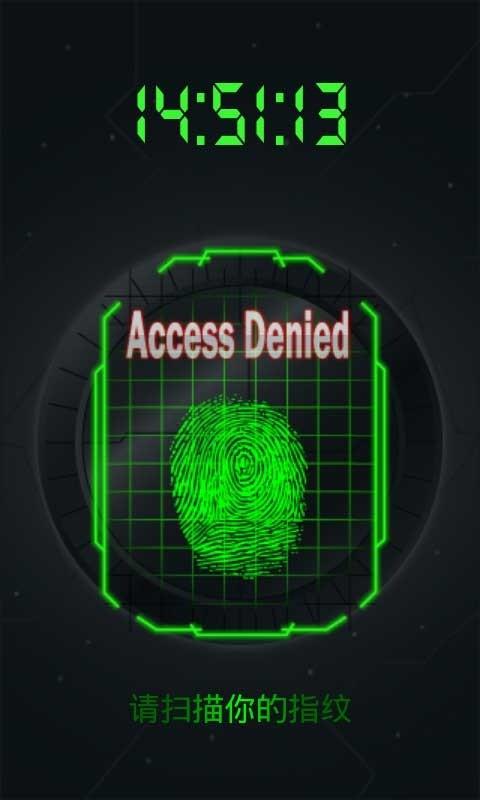 手机指纹解锁