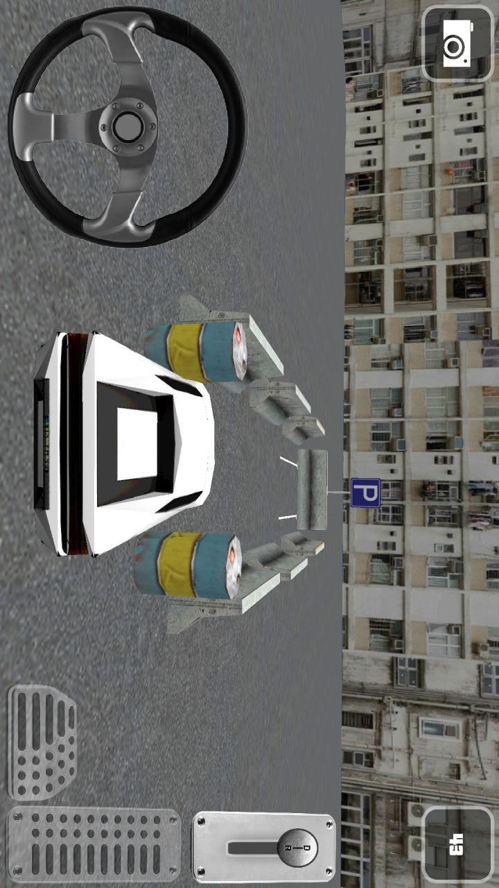 3D停轿车