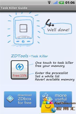 正点一键杀进程 TaskKiller Widget