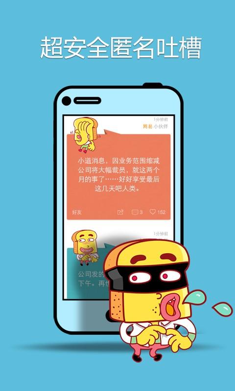 玩生活App|吐司免費|APP試玩