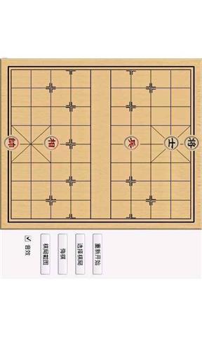 象棋残局86局