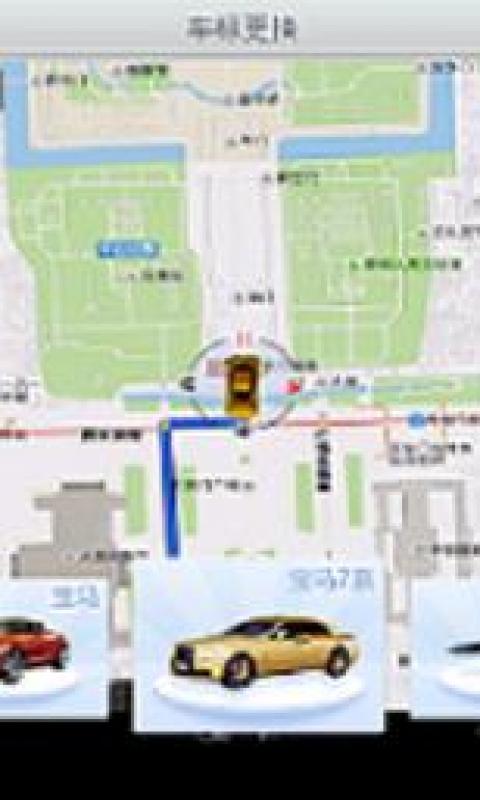 图吧导航(pad版) 旅遊 App-癮科技App