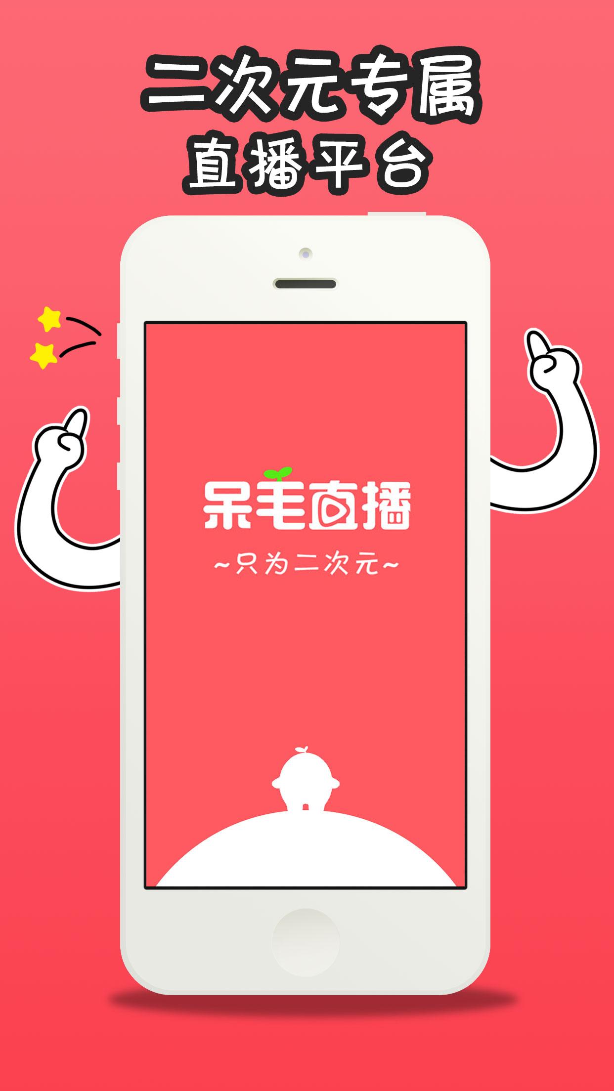 《蜀山傳奇App》官方網站  手機最強仙俠修真RPG傳奇,在你手中重現 ...