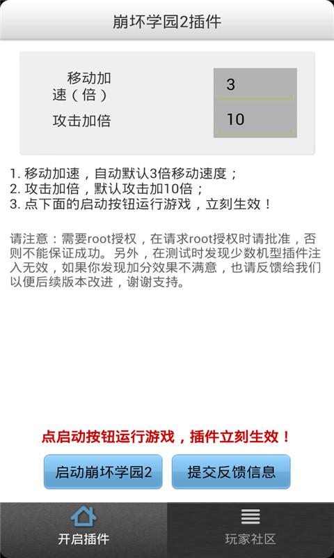 【3D 家具規劃軟體】IKEA 的貼心大家有福了!! - hkeving - 痞客邦PIXNET