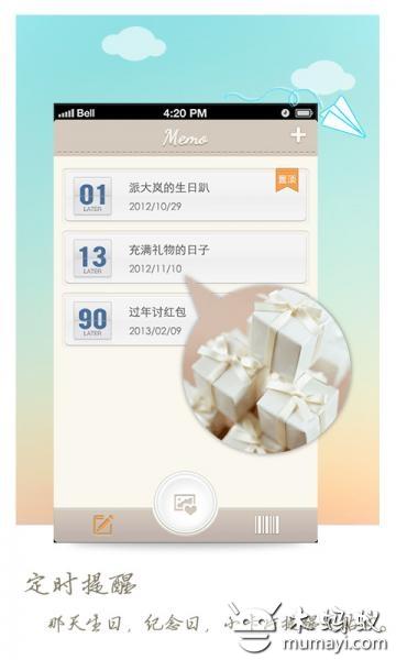 【免費個人化App】卡片-APP點子