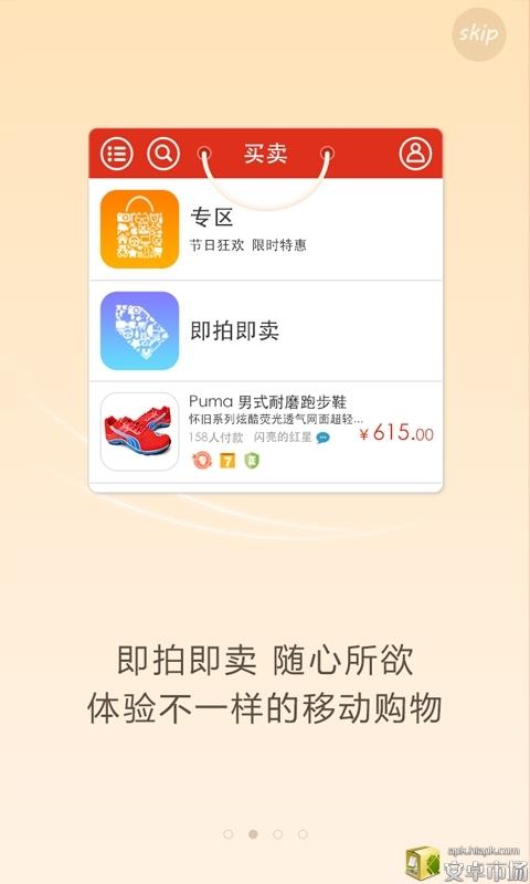 【教學】電池健康嗎? - WangHenry-遊戲與3C部落格 - 痞客邦PIXNET
