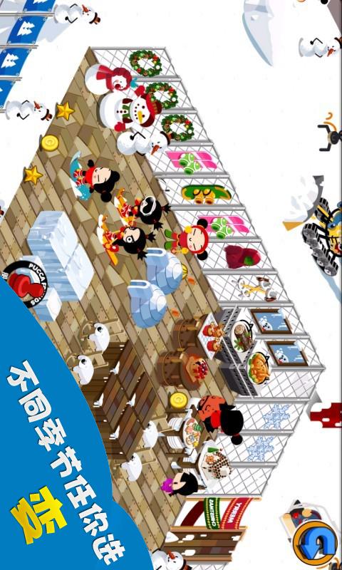 中国娃娃餐厅