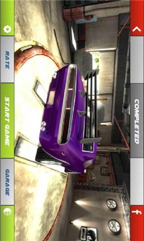 美式汽车漂移3D