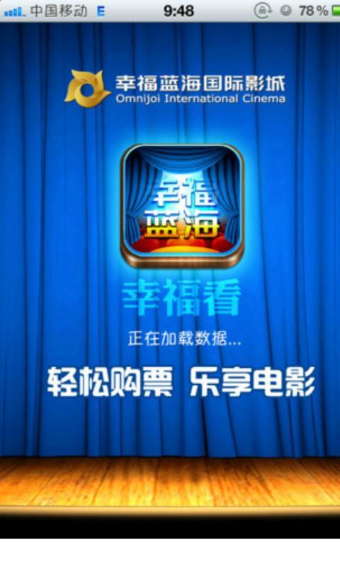 【免費媒體與影片App】幸福蓝海-APP點子