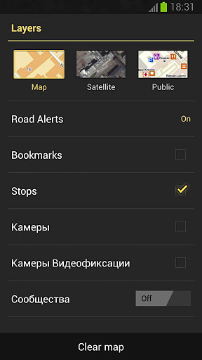Yandex.Disk on the App Store
