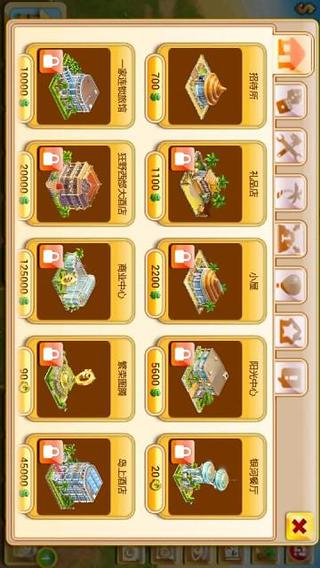 天堂岛 遊戲 App-愛順發玩APP