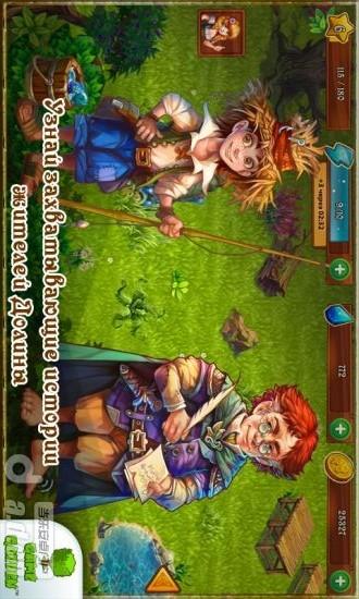 玩免費遊戲APP|下載溪谷农场 app不用錢|硬是要APP