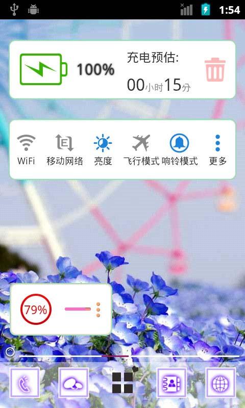 玩免費個人化APP|下載浪漫紫色-91桌面主题(美化版) app不用錢|硬是要APP