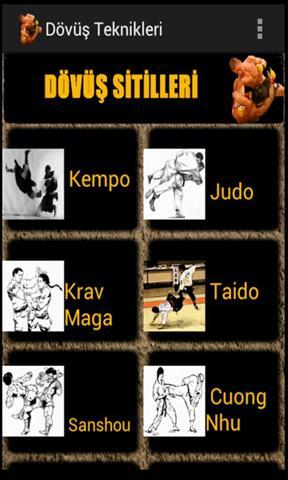 玩體育競技App|健身跆拳道免費|APP試玩