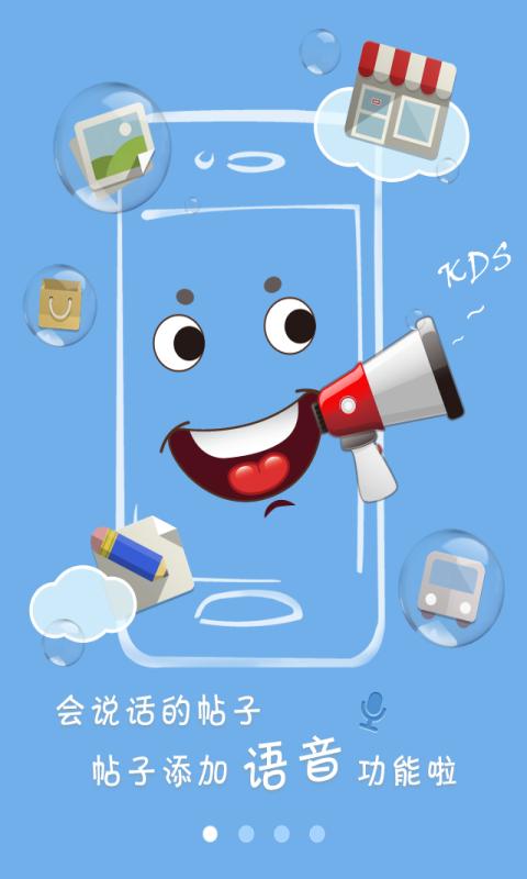 AppWorks 之初創投